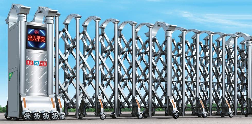 伸缩门,电动伸缩门,电动门,英龙门业,电动门厂家价格